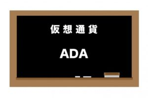 What is ADA